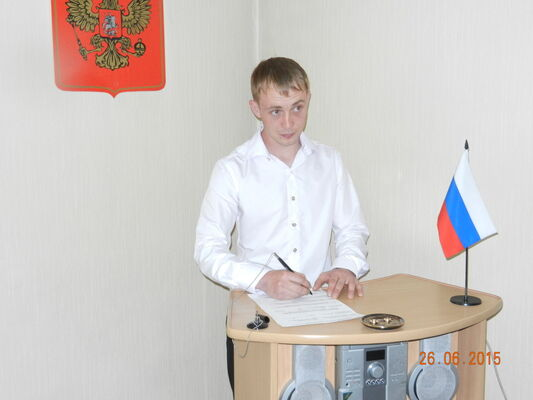Фото мужчины Алексей, Чита, Россия, 28