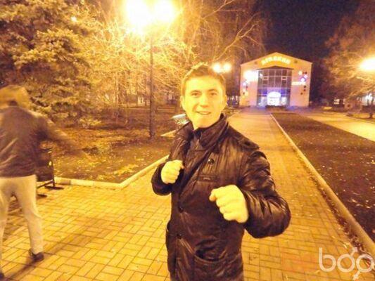 Фото мужчины Markuz, Донецк, Украина, 28