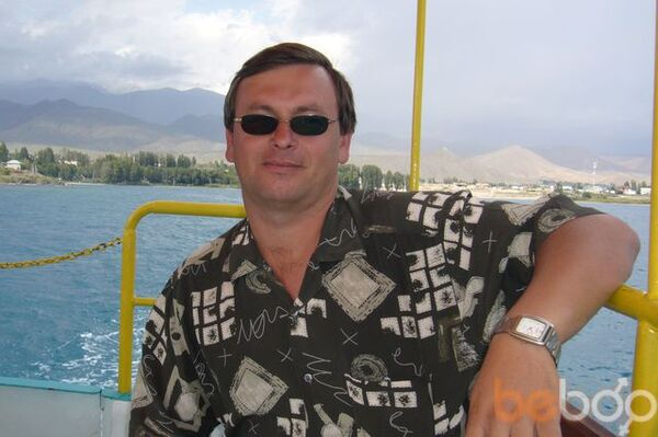 Фото мужчины seruy, Алматы, Казахстан, 47