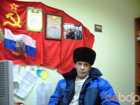 Фото мужчины 66kot66, Соликамск, Россия, 50