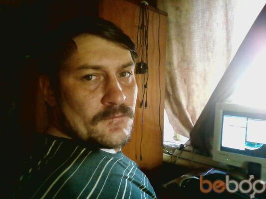 Фото мужчины navaha555, Риддер, Казахстан, 35