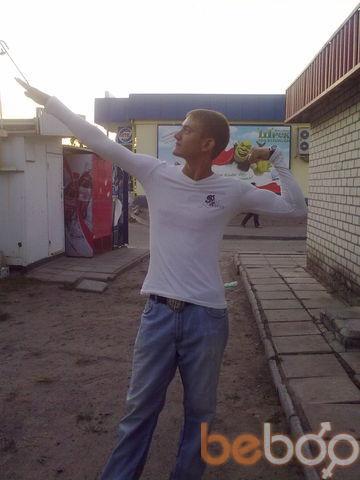 Фото мужчины Jordan, Кременчуг, Украина, 28