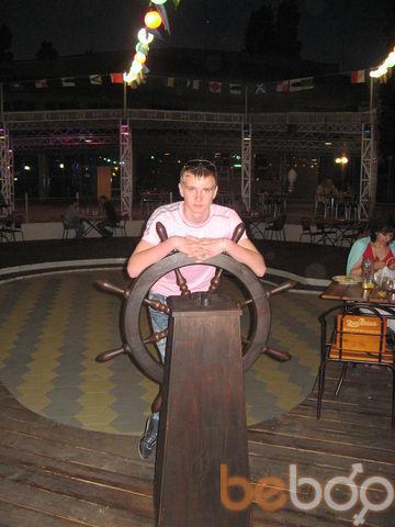 Фото мужчины Дима, Таганрог, Россия, 25