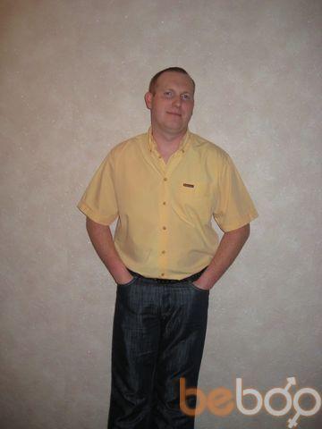 Фото мужчины деня, Кишинев, Молдова, 36