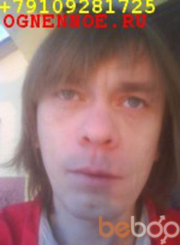 Фото мужчины Doza, Барнаул, Россия, 32