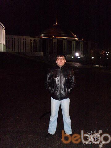 Фото мужчины жека, Москва, Россия, 32