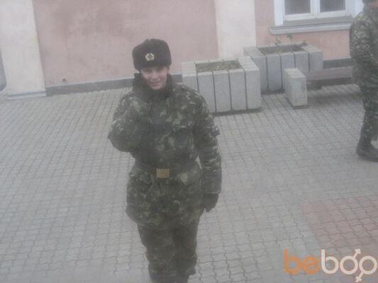 Фото мужчины kexa, Запорожье, Украина, 25