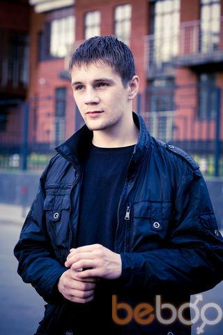 Фото мужчины читай обомне, Бельцы, Молдова, 27