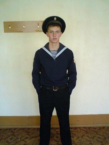 Фото мужчины Арчи, Лиски, Россия, 27