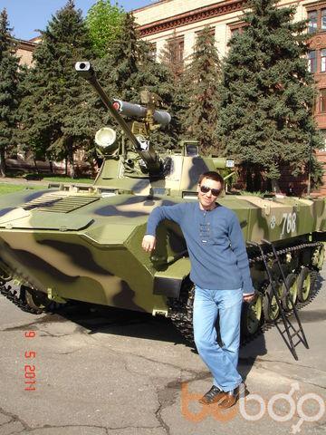 Фото мужчины rasomaha, Днепропетровск, Украина, 33