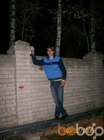 Фото мужчины Jocker, Иваново, Россия, 26
