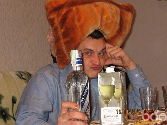 Фото мужчины serebro, Харьков, Украина, 37