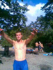 Фото мужчины Стас, Киев, Украина, 28