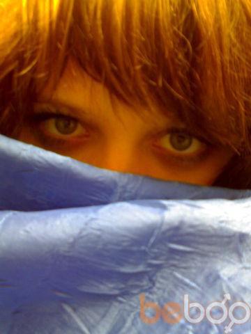Фото девушки бубочка, Рублёво, Россия, 27