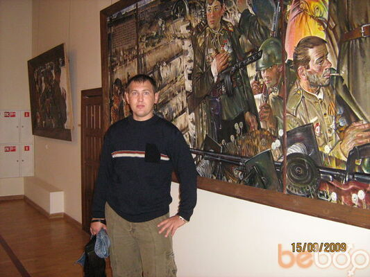 Фото мужчины Иван64, Саратов, Россия, 37