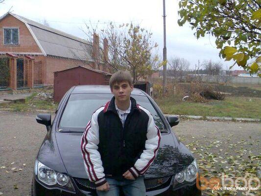 Фото мужчины Александр, Караганда, Казахстан, 34