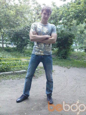 Фото мужчины MyPpP3uk, Владивосток, Россия, 26
