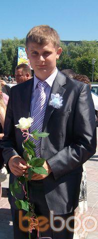 Фото мужчины Pitty, Лида, Беларусь, 25