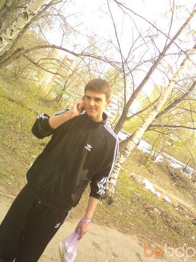 Фото мужчины гошкин, Саратов, Россия, 29