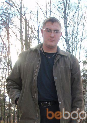 Фото мужчины Женька, Нижний Новгород, Россия, 35
