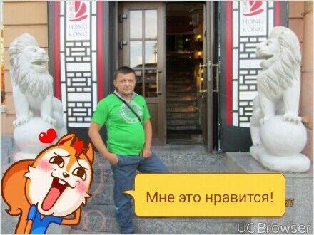 Фото мужчины сергей, Нижний Новгород, Россия, 34