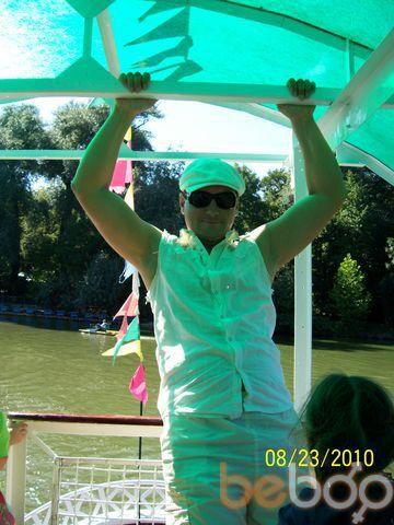 Фото мужчины alex, Черкассы, Украина, 40