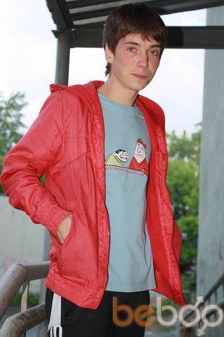 Фото мужчины Николя, Екатеринбург, Россия, 25