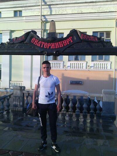 Фото мужчины Саня, Коломна, Россия, 25