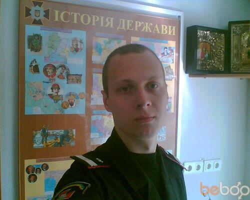 Фото мужчины skif, Харьков, Украина, 31
