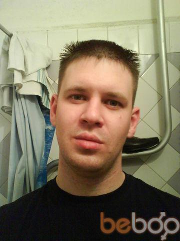 Фото мужчины Dimon, Нижний Новгород, Россия, 36