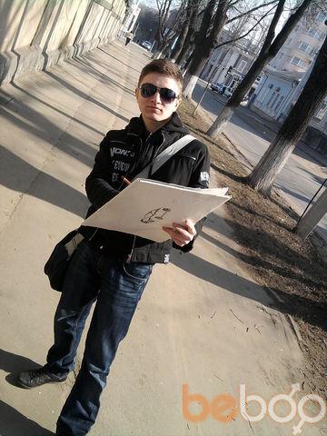 Фото мужчины bigbang, Кишинев, Молдова, 25