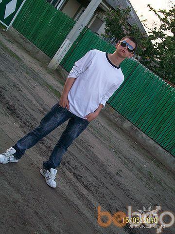 Фото мужчины gygelu13, Кишинев, Молдова, 28