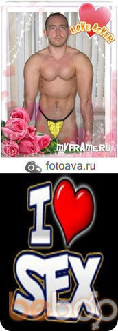 Фото мужчины ВАДИМ, Пенза, Россия, 40