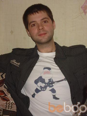 Фото мужчины Fenix, Москва, Россия, 32