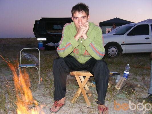 Фото мужчины volk, Кривой Рог, Украина, 26