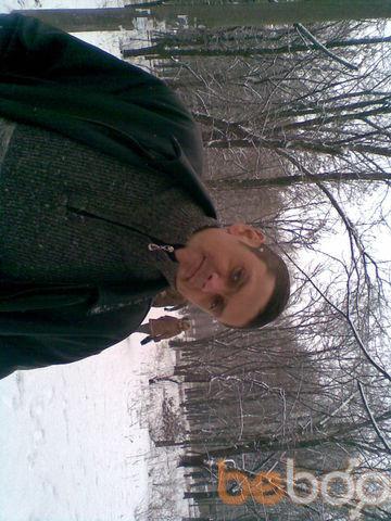 Фото мужчины Руслан, Новочеркасск, Россия, 39