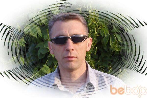 Фото мужчины Дождик, Запорожье, Украина, 42