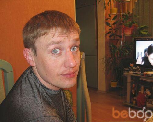 Фото мужчины Дмытро one, Харьков, Украина, 39