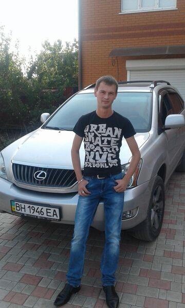 Фото мужчины виталик, Одесса, Украина, 24