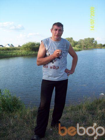 Фото мужчины zazaika123, Уфа, Россия, 42