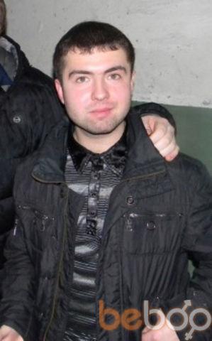 Фото мужчины Димачка, Пермь, Россия, 28