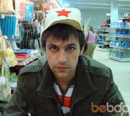 Фото мужчины SexHelp, Новосибирск, Россия, 31