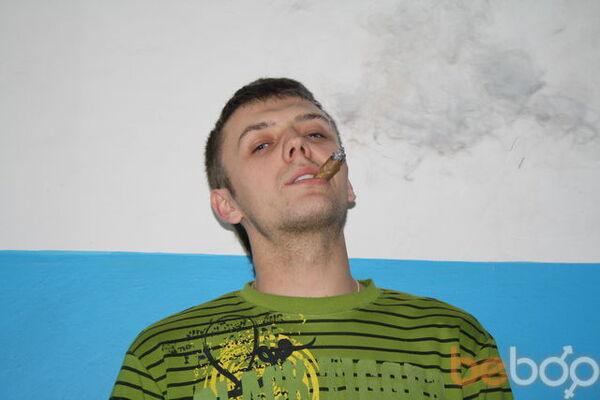 Фото мужчины dima, Донецк, Украина, 30