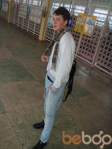 Фото мужчины Ilia, Харьков, Украина, 23