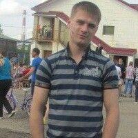 Фото мужчины Дмитрий, Сочи, Россия, 31