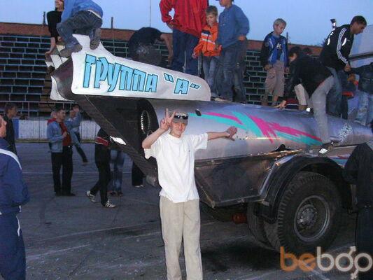 Фото мужчины yurij, Кемерово, Россия, 35