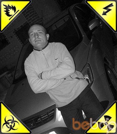 Фото мужчины yanuk, Новоархангельск, Украина, 35