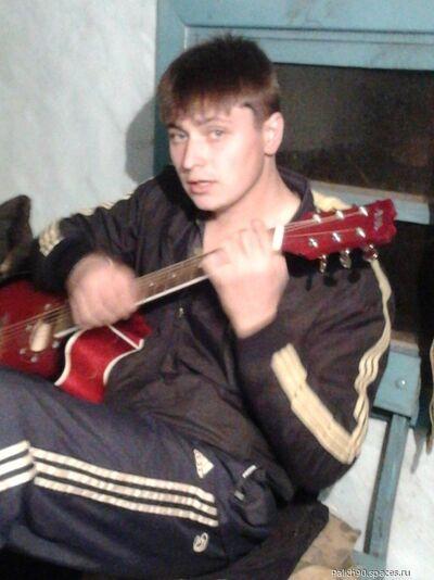 Фото мужчины Павел, Канск, Россия, 30