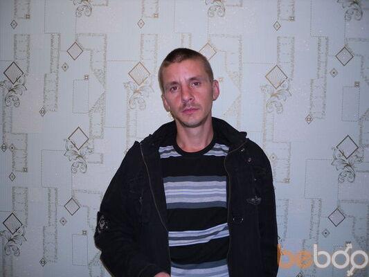 Фото мужчины 12053, Чернигов, Украина, 36