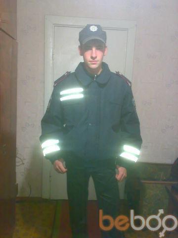 Фото мужчины член, Белая Церковь, Украина, 26